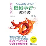 伊藤 真 (著) 新品:   ¥ 1,447 ポイント:14pt (1%)