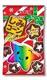 ギンビス スーパーしみコーンクリスマスチョコ 63g×20袋