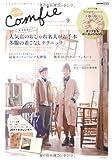 nu comfie vol.9(2010ー2011―ここちよくて私らしい、ナチュラルな服 (CARTOP MOOK)