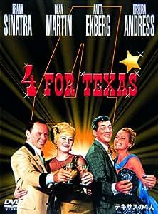 テキサスの4人 特別版 [DVD]