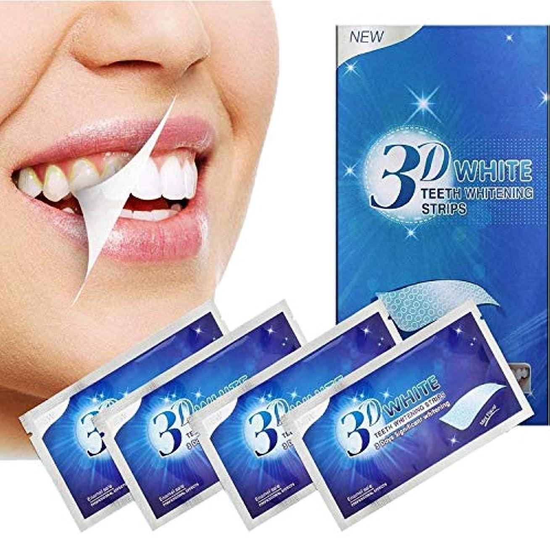 コレクション薄める調整歯 美白 ホワイトニング 歯ケア テープ 粘着性 携帯便利 歯ジェル 美白歯磨き 黄ばみ/茶ばみなどの汚れを除去する 個別で包装 男女兼用