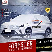 [Accesments] Forester フォレスター SH系 SJ系 SK系 カーカバー ボディーカバー ハーフ式 フル式 UVカット 日除け 湿気除け 雪除け 断熱 カーアクセサリー 1P (厚地-フル式SH系) FO114