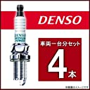 DENSO イリジウムパワー スパークプラグ ムーヴ/ムーヴカスタム L902S H10/10~H14/10 JB-DET(DOHC) ターボ付 品番IK20(4本)