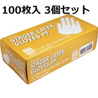 手にピッタリフィット 超薄手仕上げ スベリ止め付  手袋 SSサイズ 100枚入 3個セット