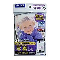 プラス インクジェットフォト光沢L判 IT-151P-PG (20マイ) 45-693