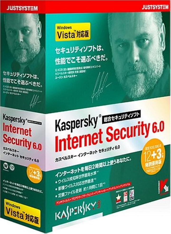マスク続編ママKaspersky Internet Security 6.0 12+3ヶ月特別優待版 (Vista対応版)