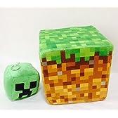 Minecraft (マインクラフト)草ブロック クッション ☆ミニクリーパーさいころキーホルダー付き!