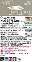 パナソニック(Panasonic) 天井埋込型 LED(電球色) ユニバーサルダウンライト 浅型8H・高気密SB形・ビーム角24度・集光タイプ 調光タイプ(ライコン別売) 埋込穴□100 XLGB77682CB1