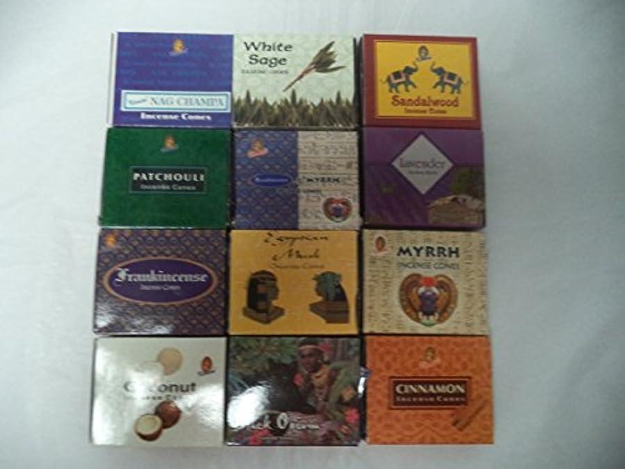 ノーブル登場報いる12 AssortedボックスのKamini Incense Cones、Best Sellersセット合計12 x 10 (120 )