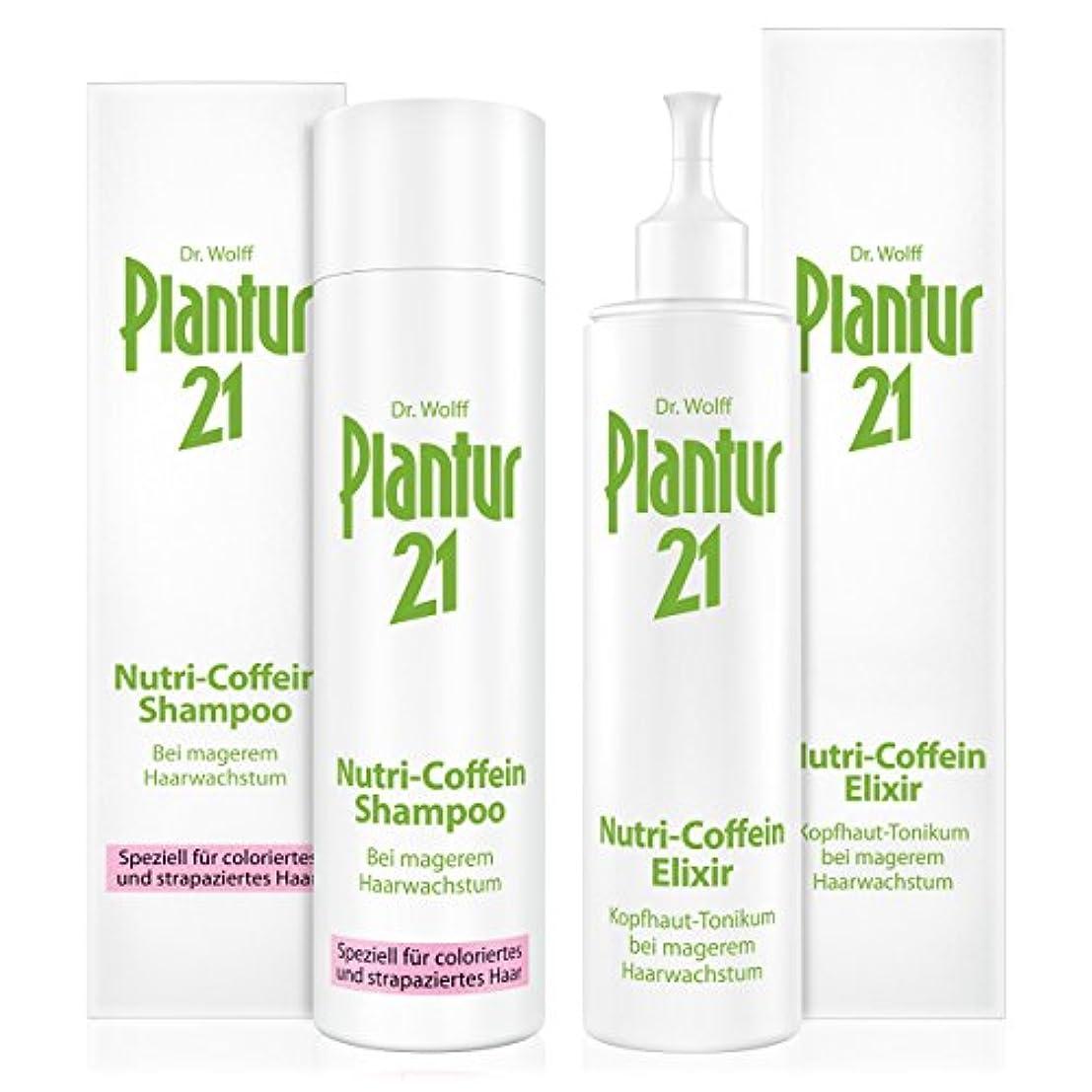 無意味最終的に光沢のあるDr Wolff Plantur 21 Nutri-Caffeine Combo Pack (Plantur 21 Shampoo and Elixir Set)