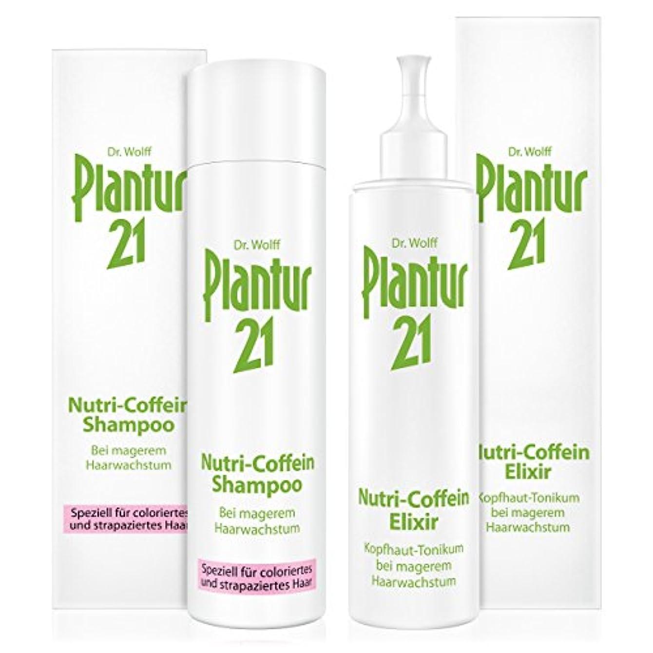 ビン暖かさ北Dr Wolff Plantur 21 Nutri-Caffeine Combo Pack (Plantur 21 Shampoo and Elixir Set)