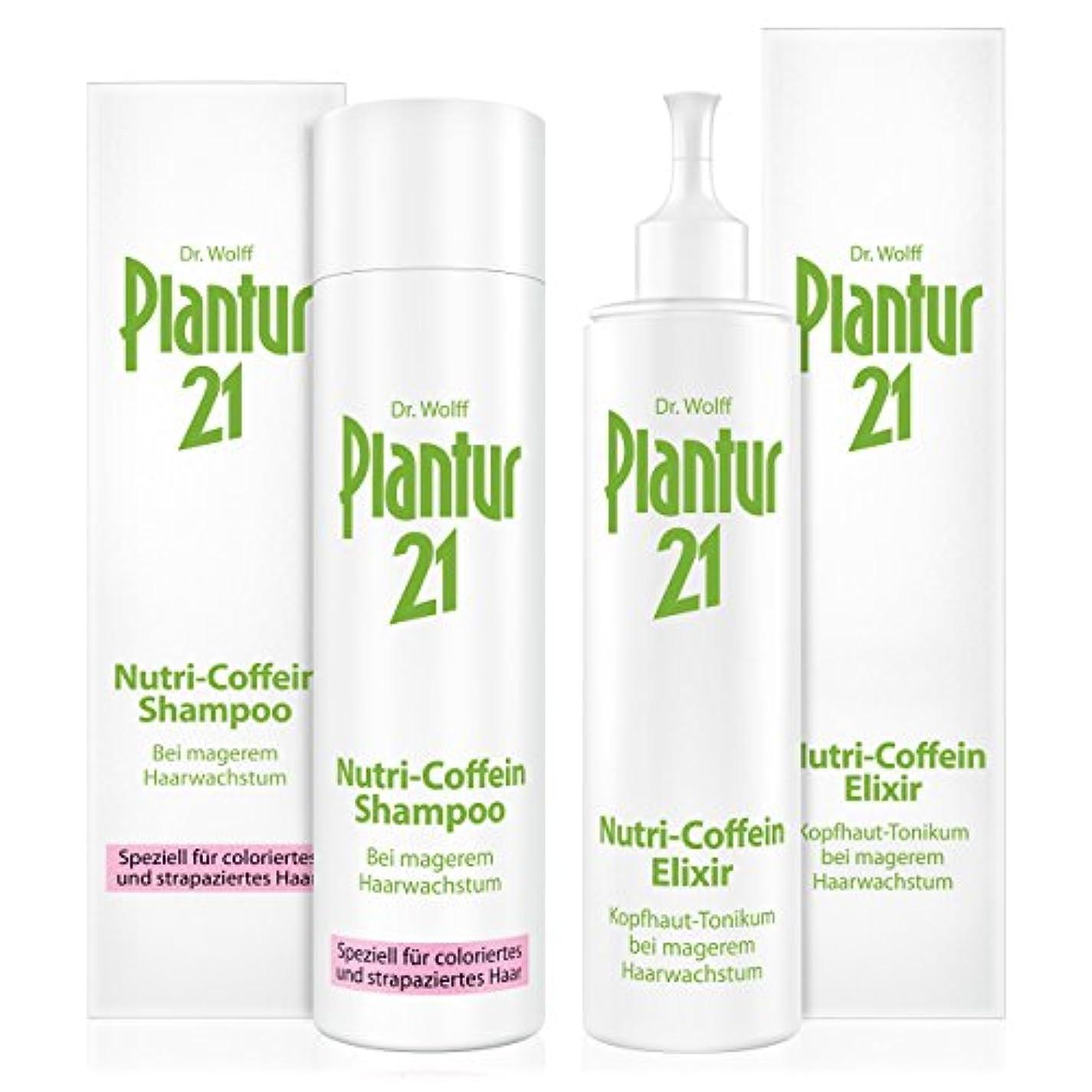たっぷり軽減する紀元前Dr Wolff Plantur 21 Nutri-Caffeine Combo Pack (Plantur 21 Shampoo and Elixir Set)
