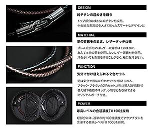 ファイテン(phiten) ブレスレット RAKUWA ブレスX100 レザータッチモデル ブラック・ブラウン 32cm
