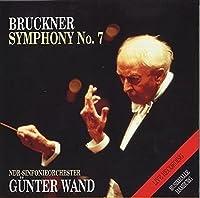 ブルックナー:交響曲第7番(1992年録音)(期間生産限定盤)