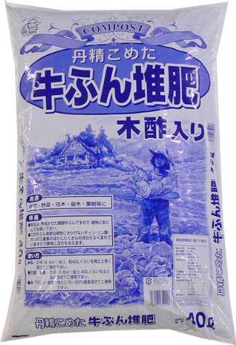 あかぎ園芸 木酢入牛ふん 40L