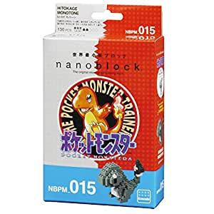 ナノブロック ポケットモンスター ヒトカゲ モノトーン NBPM_015
