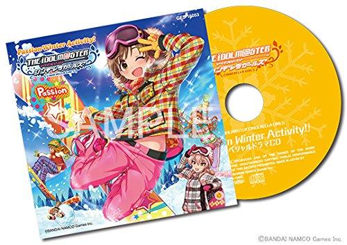 コミケ87限定 コミックマーケット87限定 アイドルマスター シンデレラガールズ スペシャルドラマCD「Passion Winter Activity! 」