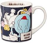 「 びじゅチューン! 」 樹花鳥獣図屏風事件 マグカップ 280ml 702151