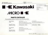 1986-1988 ZX900-A3/A4/A5(GPZ900R) パーツリスト J9999-0069 ※