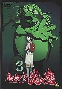 鬼公子炎魔 3 [DVD]