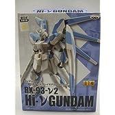 ガンダムシリーズ DX組立式ディスプレイモデルスペシャル RX-93-ν2 Hi-v ガンダム  ハイニューガンダム