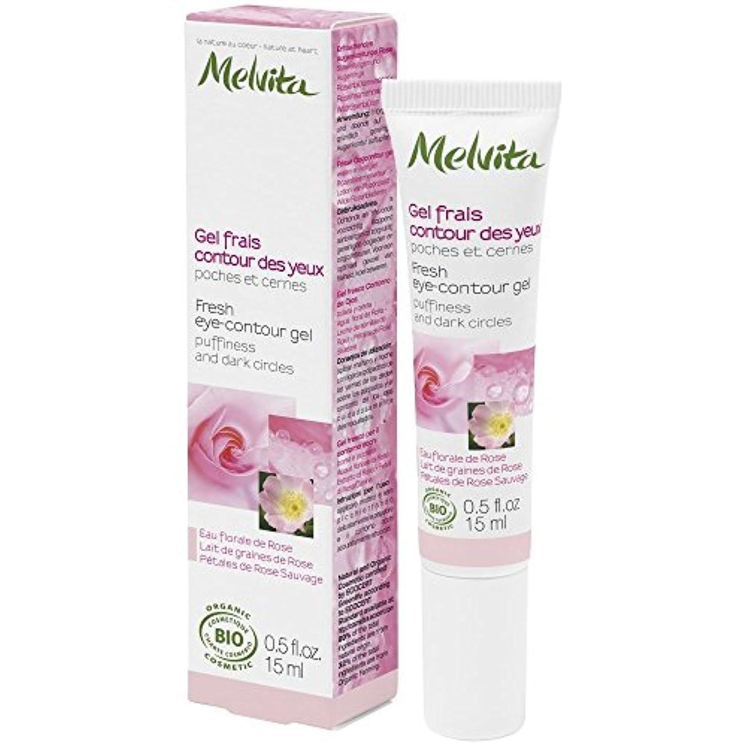 [Melvita] メルヴィータは、新鮮な目輪郭ゲル15ミリリットルローズ - Melvita Rose Fresh Eye-Contour Gel 15ml [並行輸入品]