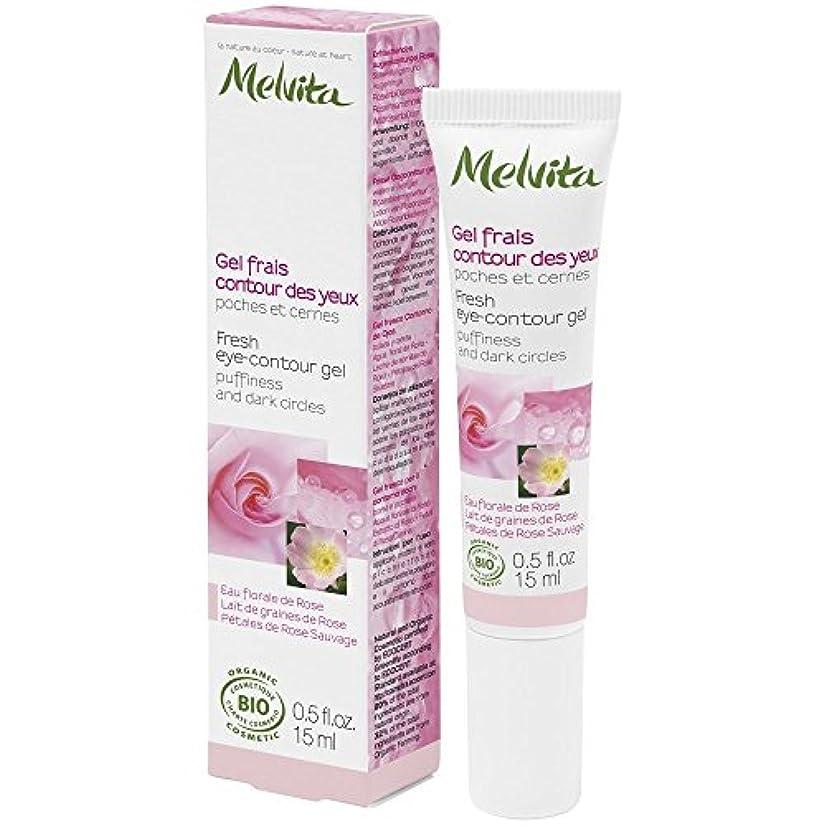 丁寧直感パズル[Melvita] メルヴィータは、新鮮な目輪郭ゲル15ミリリットルローズ - Melvita Rose Fresh Eye-Contour Gel 15ml [並行輸入品]