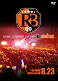 Animelo Summer Live 2009 RE:BRIDGE 8.23【DVD】