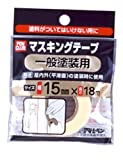 アサヒペン PCマスキングテープ 15X18M 一般塗装用