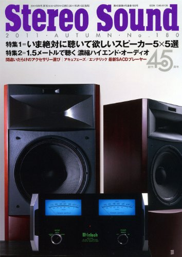 季刊Stereo Sound No.180―季刊...