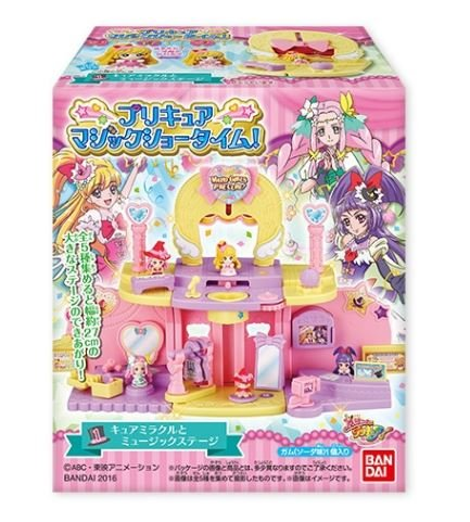 魔法つかいプリキュア! マジックショータイム 10個入りBOX(食玩)