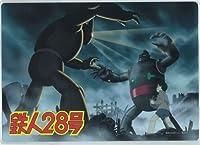 「鉄人28号」プラシート(下敷き)B