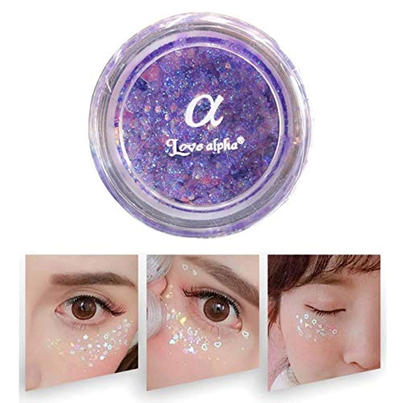 宣伝商品水星美容アクセサリー モノクロアイシャドー真珠光沢のある高光沢ステージスパンコールメイクフリーのりグリッターパウダー(ピンク) 写真美容アクセサリー (色 : 紫の)