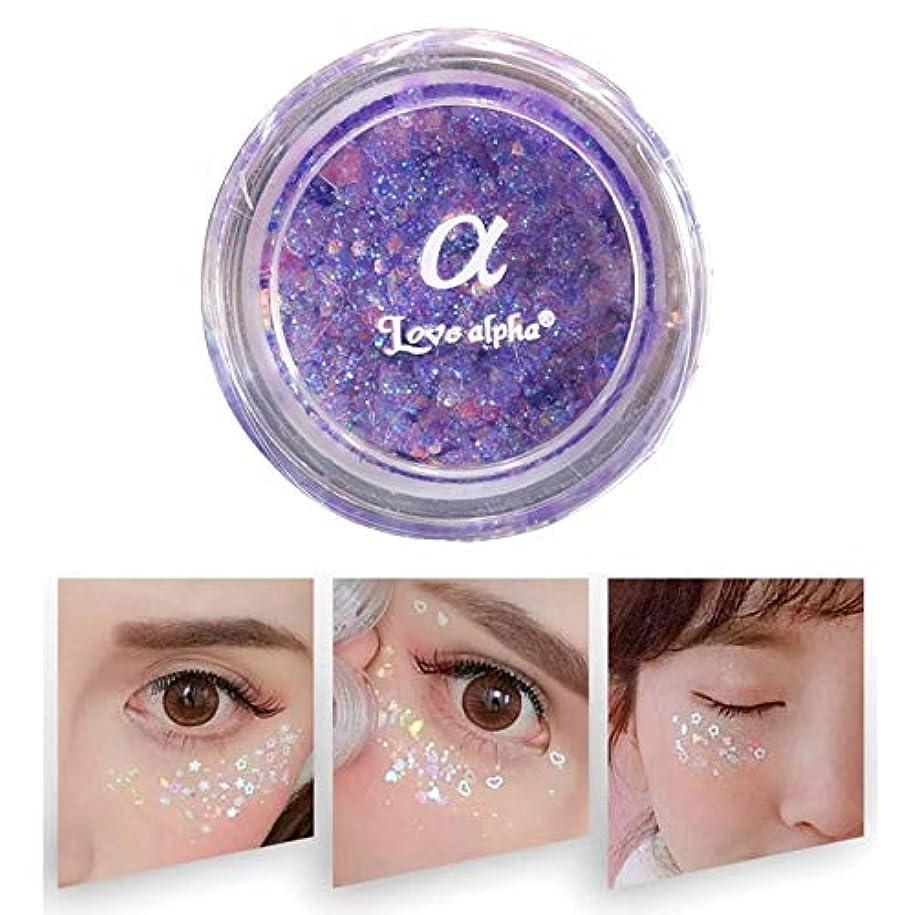 美容アクセサリー モノクロアイシャドー真珠光沢のある高光沢ステージスパンコールメイクフリーのりグリッターパウダー(ピンク) 写真美容アクセサリー (色 : 紫の)
