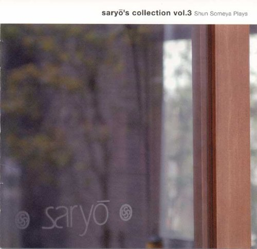 Saryo's Collection Vol.3 ~Syun Someya Plays~