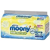 ムーニー キッズ用ウェットティッシュ 除菌できるウェット 詰替用 45枚×2個 (90枚)