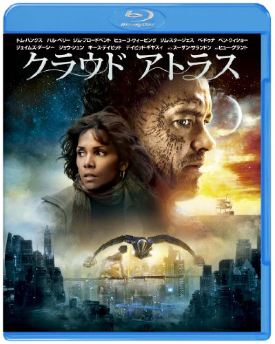 クラウド アトラス ブルーレイ&DVDセット(初回限定生産) [Blu-ray]の詳細を見る
