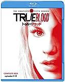 トゥルーブラッド<フィフス・シーズン> コンプリート・ボックス[Blu-ray]