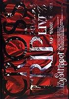 CROSSTRIP 2008.0909.LIVE In 高田馬場AREA [DVD]()