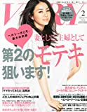 VERY (ヴェリィ) 2012年 02月号 [雑誌]