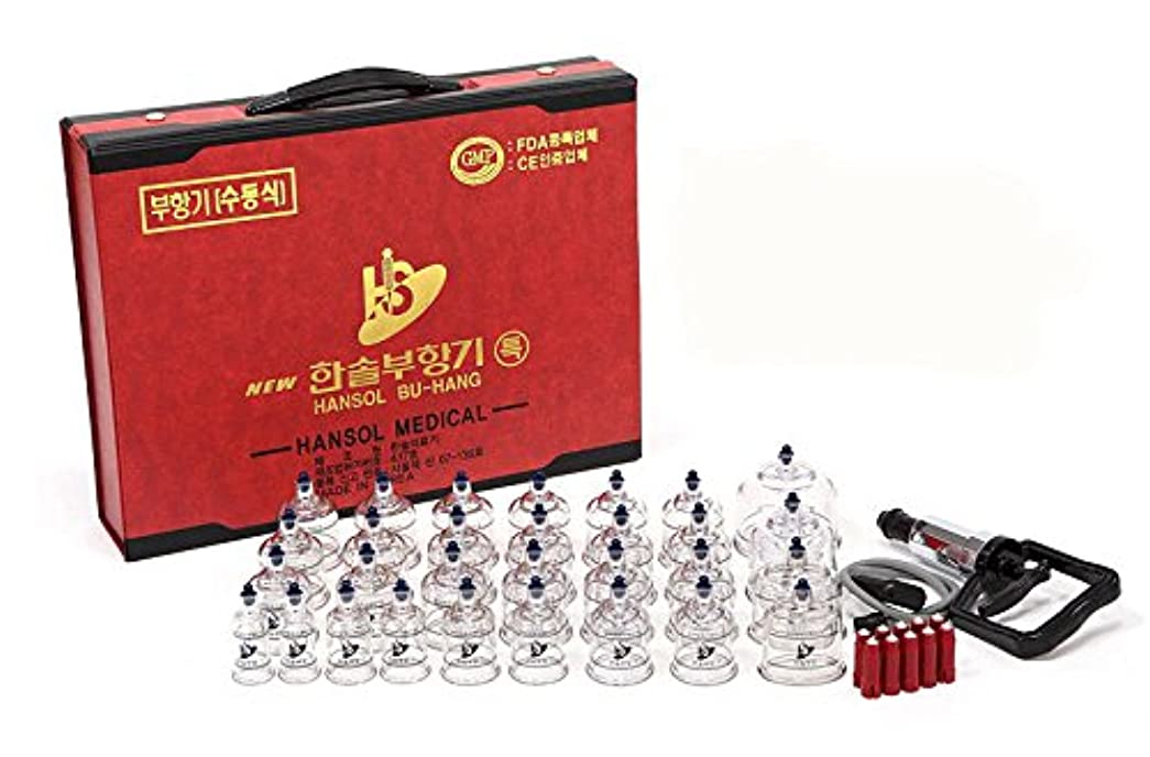 練習した司法瞑想するEMS特急配送-ハンソル(HANSOL)カッピング (プハン)セット-カップ7種類 30個 つぼ押しピン10本付き