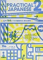 PRACTICAL JAPANESE 2