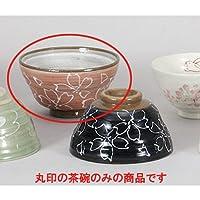 夫婦茶碗 化粧土ピンク一珍花飯碗 [11.4 x 6.3cm] 土物 料亭 旅館 和食器 飲食店 業務用