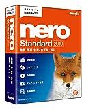 ジャングル Nero Standard 2019