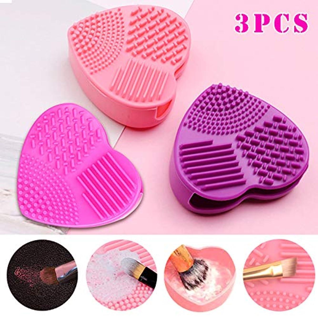 証書猟犬統計的Symboat 3つのハート型の化粧ブラシのクリーニングパッド 洗浄ブラシ ピンクのハート形 化粧ブラシ用清掃パッド