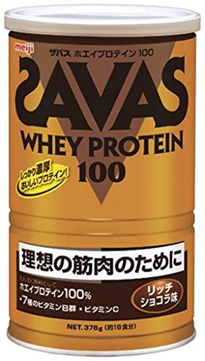 明治 ザバス ホエイプロテイン100 リッチショコラ味 【18食分】 378g