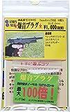 CANON BALL 爆音プラグ 7mmキャップ対応ロングタイプ (10個入り) CB-05