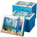 雪塩ちんすこう(大) 48個入り(2×24袋) 8箱セット