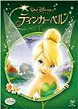 ティンカー・ベル [DVD] 画像