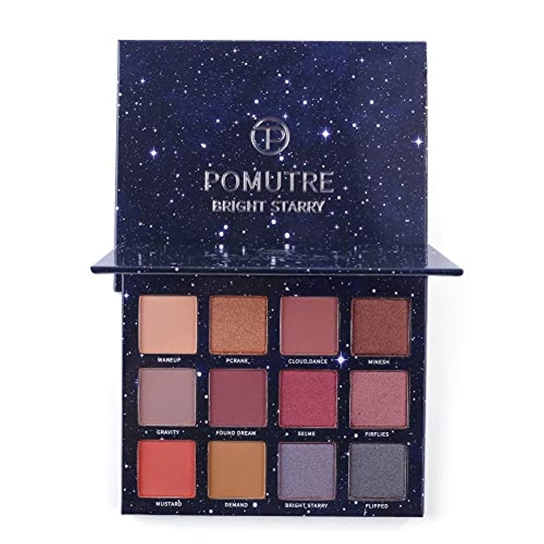 ミリメートル金銭的摘む明るい星空のメイクパレットオレンジピンク12色のアイシャドウパレットBae Matte Shimmer Maquiagem eyeshadow palette